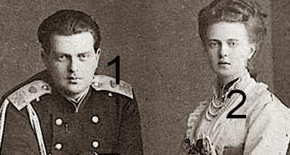 Vladimir Alexandrovitch et Maria Alexandrovna de Russie-Romanov