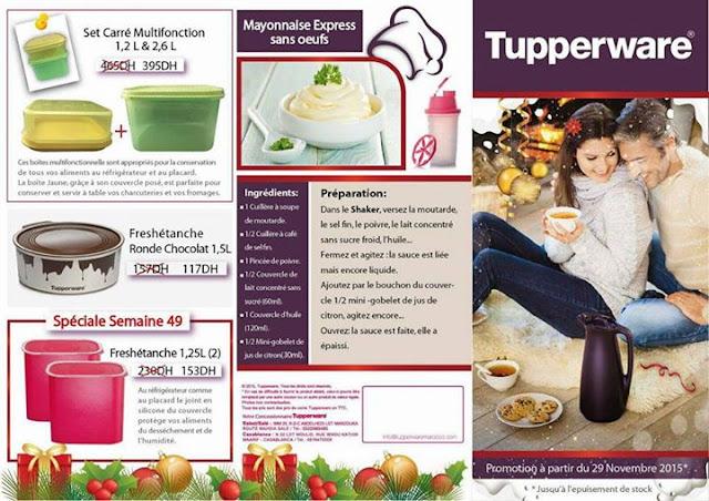 tupperware maroc decembre 2015