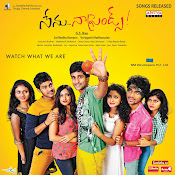 Nenu Naa Friends Movie Wallpapers-thumbnail-4