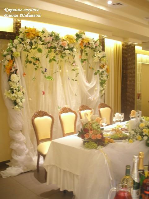 оформление зала арка из цветов свадьба южно-сахалинск