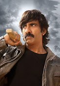 Ravi Teja photos from Kick 2-thumbnail-1