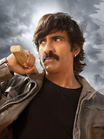 Ravi Teja photos from Kick 2 movie-cover-photo