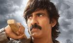 Ravi Teja photos from Kick 2 movie-thumbnail