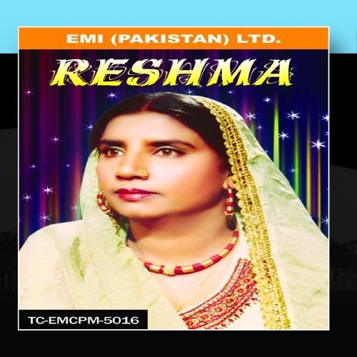 Renu Nagar Lambi Judai Mp3 Songs