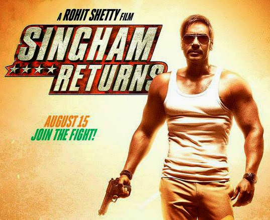 Singham 2 Returns - Trailer - Ajay, Kareena, Rohit