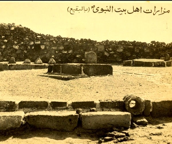 Rajab Hazrat Abbaas Bin Abdul Muttalib allama kaukab noorani okarvi