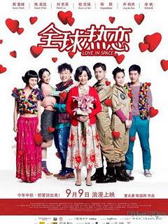 Phim Toàn Cầu Nhiệt Luyến - Love In Space [Vietsub] 2011 Online