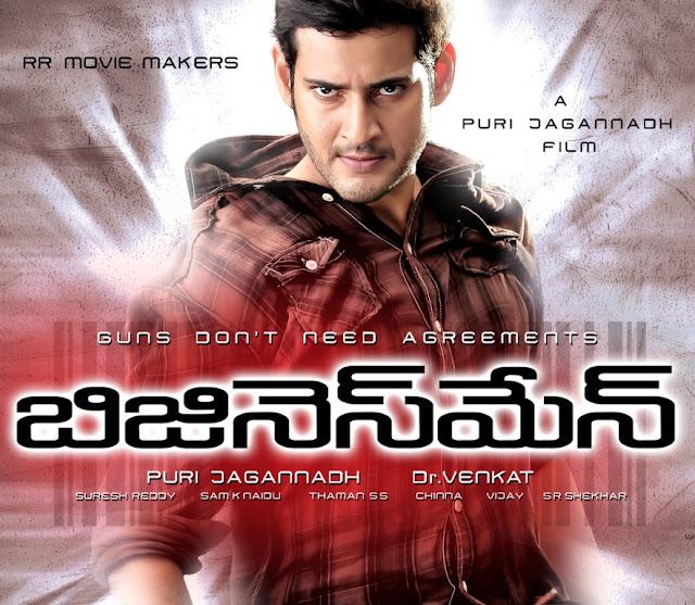 Businessman full movie in tamil