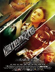 Ver Cold Steel Película Online (2011)