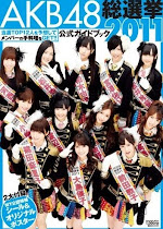 AKB48 Sosenkyo Official Guidebook 2011