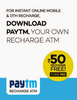 paytm, your own recharge atm, paytm promo code, paytm coupon code, paytm offers, paytm online recharge