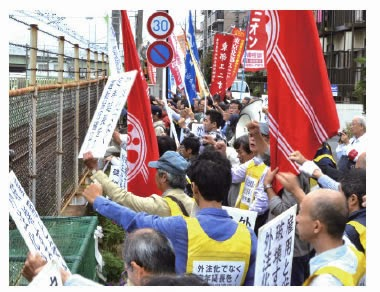 http://www.doro-chiba.org/nikkan_dc/n2015_01_06/n7852.htm