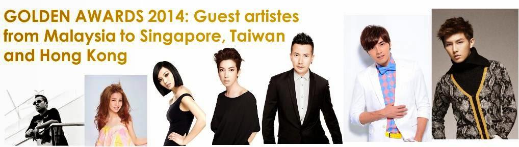 Golden Awards 2014 Guest Artistes, Golden Awards 2014, Golden Awards, Guest Artistes  Guest Artistes, Aaron Yan, Mike He, Chen Han Wei, Joanne Peh, Little Nyonya