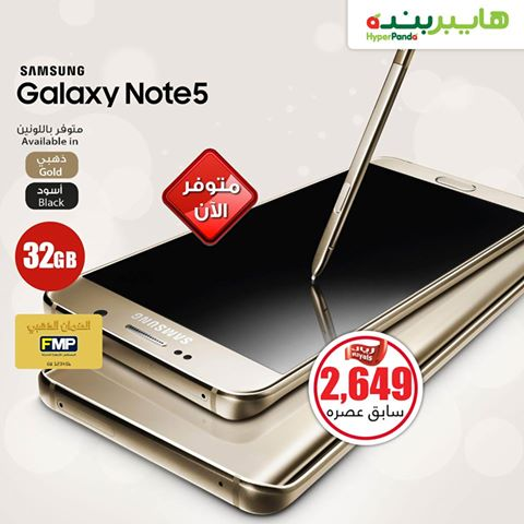 عروض بنده Samsung galaxy note 5