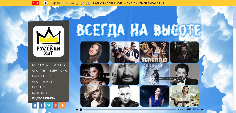 Ретро FM Москва 883 FM  слушать онлайн