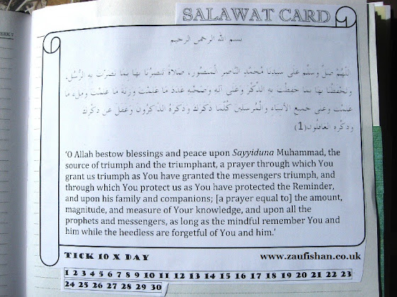 salawat salam arabic darood dua translation