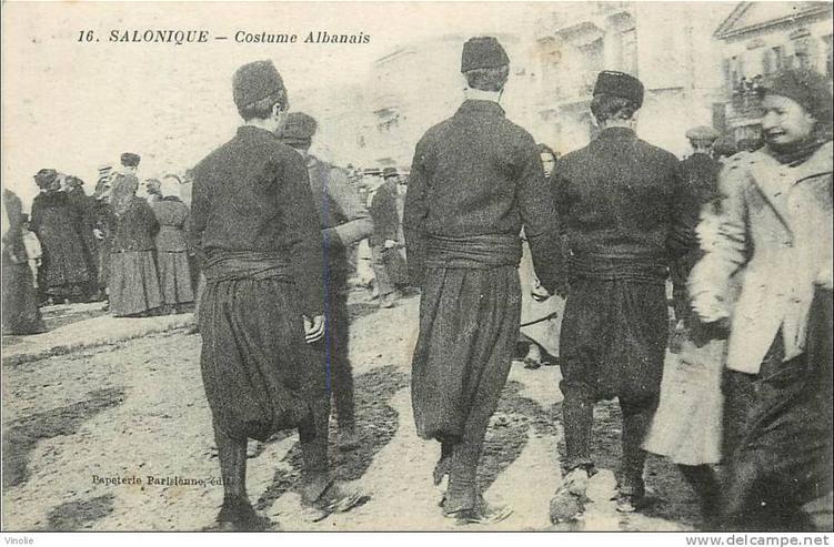 Θεσσαλονίκη-Salonika