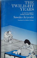 the doctors wife book sawako ariyoshi