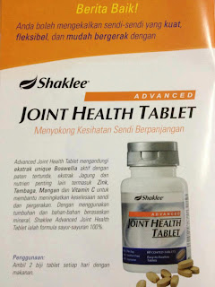 Advance Joint Health Tablet