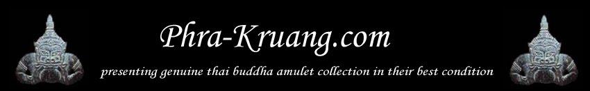 Phra Kruang