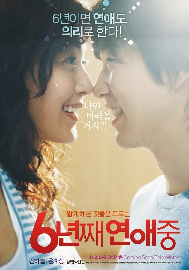Film 6 Years In Love