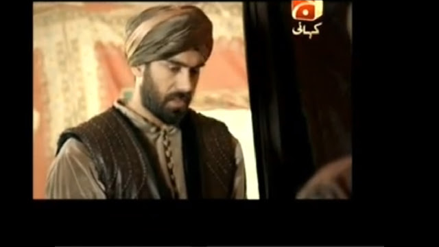 Mera Sultan HQ Geo Kahani 78 Episode With Screen Shots