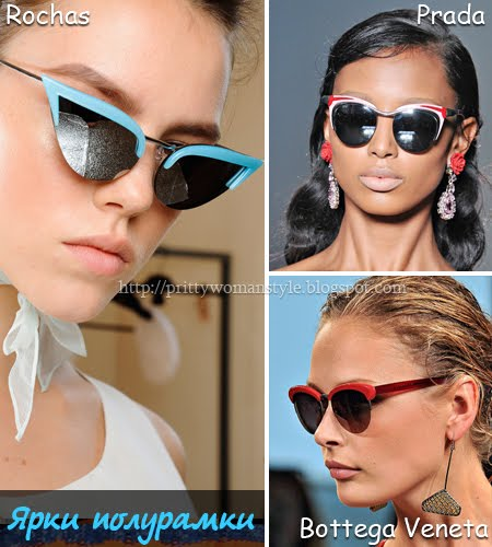 Слънчеви очила с контрастни полурамки