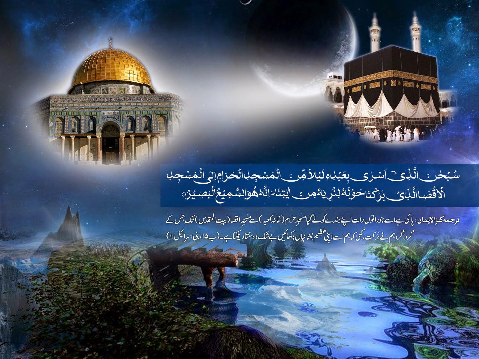 islamichaneel.blogspot.com
