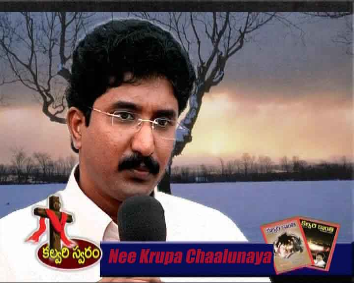 Dr.P. SATISH KUMAR - Nee Krupa Chaalunaya Telugu Christian Album Download