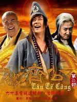 Hoạt Phật Tế Công 2
