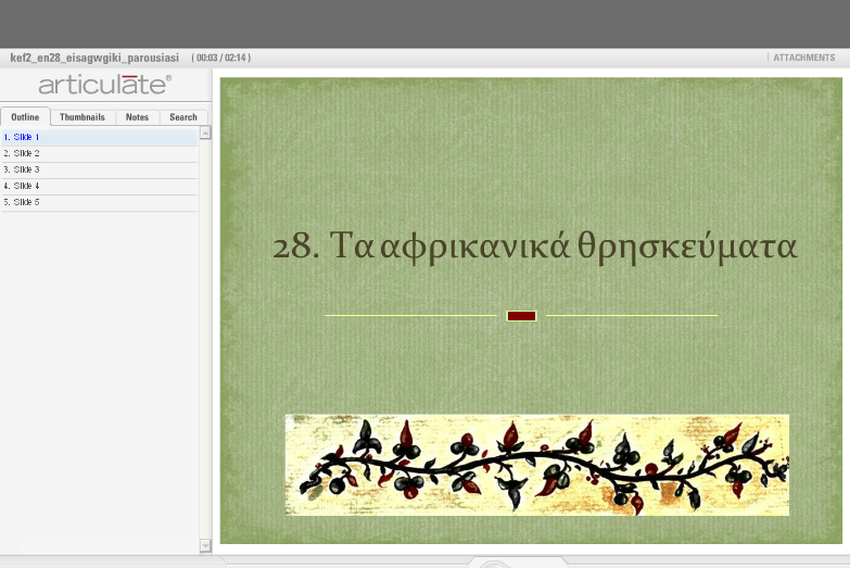 http://ebooks.edu.gr/modules/ebook/show.php/DSGL-B126/498/3245,13192/extras/Html/kef2_en28_eisagwgiki_parousiasi_popup.htm