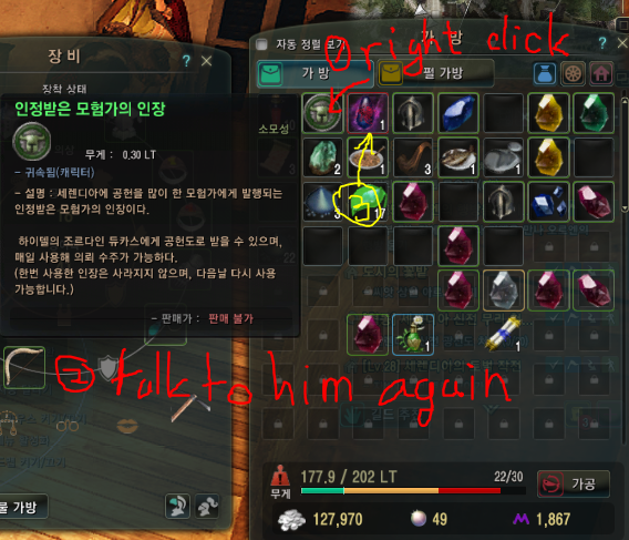 bdo how to get black stone weapon