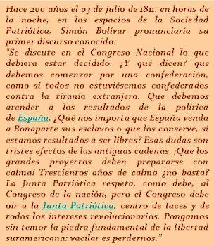 Primer discurso conocido de Simón Bolivar
