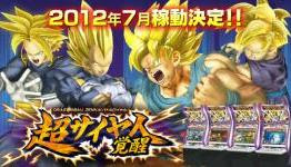 DragonBall Zenkai Battle Royal Super