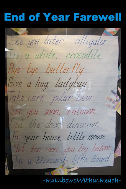photo of: End of Year Bulletin Board Poem