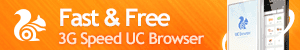 Download UC Browser, Cepat dan gratis