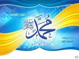 الحسن و الحسين يعلمان شيخ الوضوء...رائعة !!!