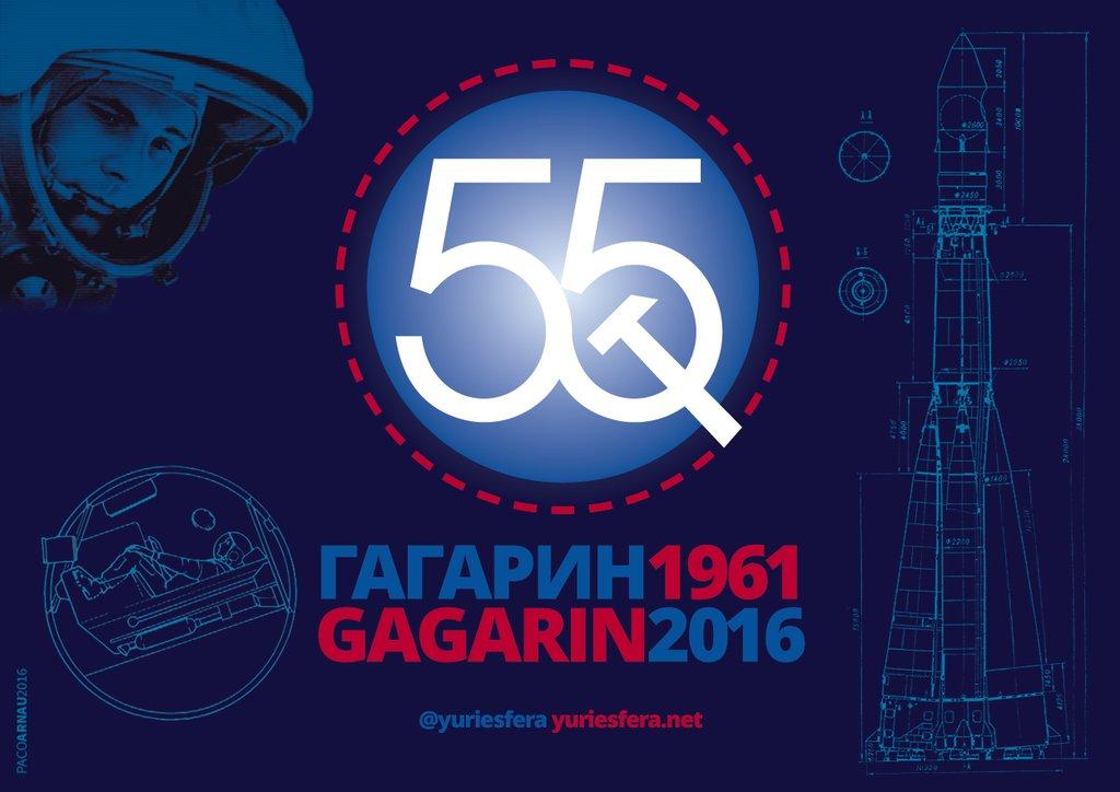 Hace cincuenta y cinco años