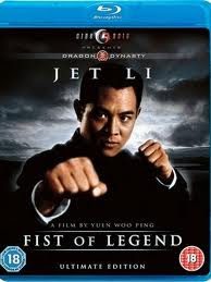 Tinh Võ Môn - Fist Of Legend