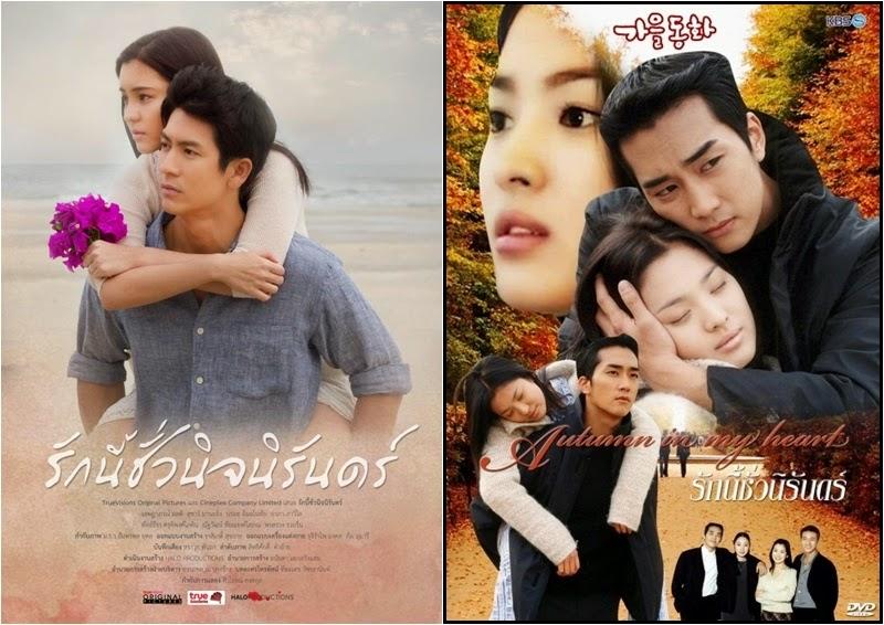 Tìm Nhau Giữa Mùa Thu - Autumn in My Heart Thailan Version 2014 18/18 Tap LT