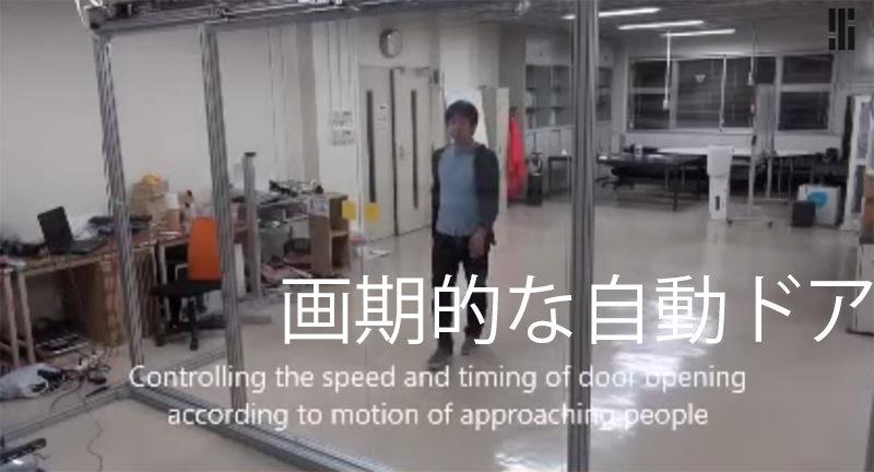 人間の近づく速度に合わせて開く、超画期的な自動ドア
