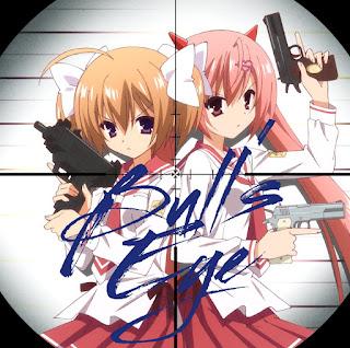 Bull's Eye by nano