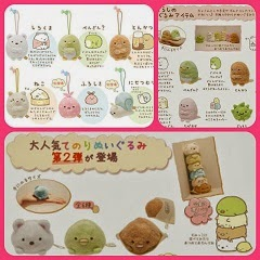 (INSTOCK) Click To See RARE Tsum Tsum Version Sumikko Gurashi Beanies Plush For Sale