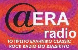 ENA NEO ΡΑΔΙΟΦΩΝΟ ΓΕΝΝΙΕΤΑΙ!!!               AVEC NEWS.RADIO!!!!