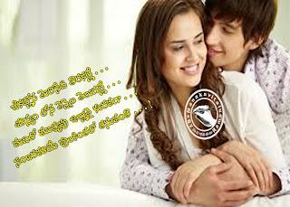madhuram telugu love kavitalu on images