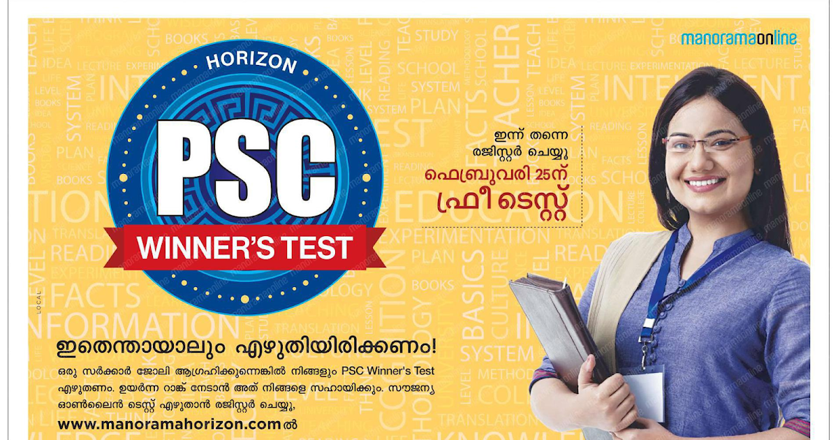 psc essay tips List of current topics for essay  state level psc mains etc conducts every year  topics & tips from this page persuasive essay topics: great ideas examples.