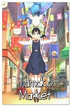 http://shojo-y-josei.blogspot.com.es/2015/11/tamako-market.html