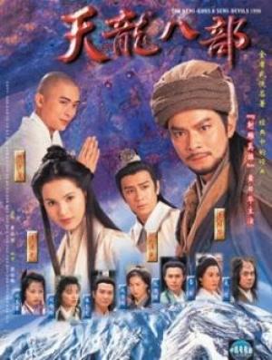 Phim Thiên Long Bát Bộ