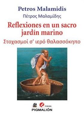 «REFLEXIONES EN UN SACRO JARDÍN MARINO»