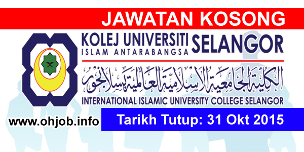 Jawatan Kerja Kosong Kolej Universiti Islam Antarabangsa Selangor (KUIS) logo www.ohjob.info oktober 2015